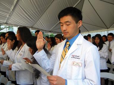 USC Dental School